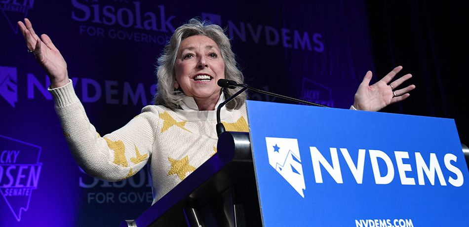 U.S. Rep. Dina Titus (D-NV) speaks at the Nevada Democratic Party's election results watch party.
